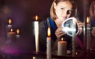 Заговор на встречу с любимым — читать. Мощные заговоры на любовную встречу — волшебство в домашних условиях
