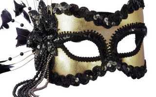 Маски маскарадные для лица фотки. Делаем маскарадные маски своими руками. Если ради образа вы готовы на все…