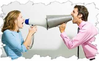 Психология общения с мужчинами. Правила и этика в общении. Психология общения с мужчиной: как быть для него лучшей