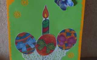 Пасхальные открытки своими руками для детского сада. Пасхальные открытки своими руками. Вот что вам понадобится