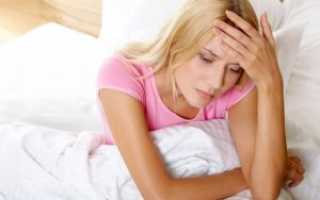 Головная боль как признак беременности до задержки. Головные боли и мигрени. Как узнать о беременности по общему состоянию