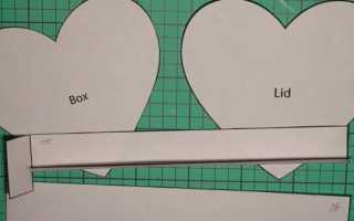 Коробочка из картона. Как сделать коробку для подарка? Подарочные коробки своими руками. Коробочка с круглым основанием