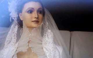 La Pascualita – загадочный труп невесты из Мексики. Труп невесты или самый страшный манекен Манекены трупов