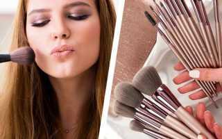 Какая кисть для чего: макияж без забот (фото). Кисти для макияжа — виды и наборы для профессионального использования
