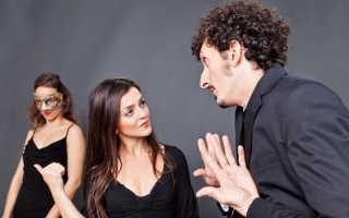Как избавиться от ревности: искусство владения эмоциями. Советы психолога: как избавиться от ревности мужчине и женщине