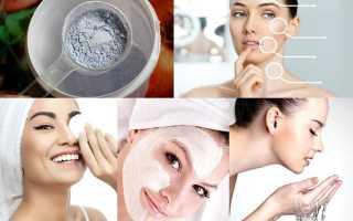 Идеальное очищение кожи с помощью энзимного пилинга. Энзимный пилинг. Домашняя чистка лица ферментами
