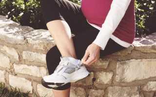 Может ли после беременности увеличиться размер ноги. Почему размер ноги меняется во время беременности? Ваше тело отекает