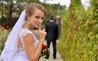Свадебные приметы: что должно быть обязательно надето на невесте. Какие приметы на свадьбе считаются плохими