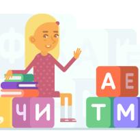 Своевременное обучение чтению. Как научить ребенка читать? Практические советы родителям дошкольника