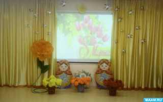 Большие цветы из бумаги. Как сделать цветы своими руками? Делаем гофрированные цветы своими руками: пошаговые инструкции