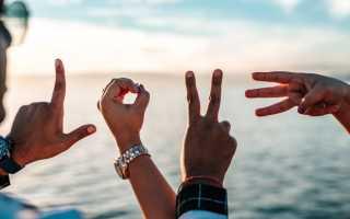 Мужская психология любви: как и когда мужчина понимает, что нашел свою единственную. Как дружат мужчины