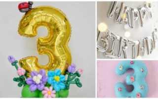 Идеи для празднования 3 года девочке. Сценарий для дня рождения (3 года). Когда дарить подарки и призы