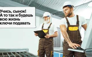 Пенсии работающим пенсионерам с 1 января. Прибавка к пенсии работающим пенсионерам. Увеличение накопительной пенсии