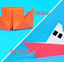 Корабль из бумаги своими руками пошаговое. Пароход с трубами. Оригами из бумаги – кораблик классический