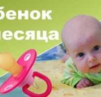 Уход за ребенком двух месяцев. Отклонения или индивидуальные особенности во второй месяц развития ребенка