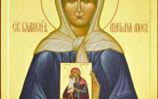 Сильный приворот вернуть мужа самостоятельно. Молитва Петру и Февронии. Как с помощью белой магии вернуть мужа