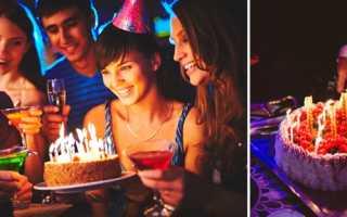 Как весело провести день рождения в ресторане с небольшой компанией? Как оригинально отпраздновать день рождения