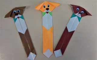 Закладка собака из бумаги своими руками. Как сделать закладку для книг в виде собаки. Материалы и инструменты