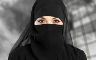 Паранджа и чадра в чем отличие. Что такое паранджа? Женская верхняя одежда в мусульманских странах. Из чего ее шили
