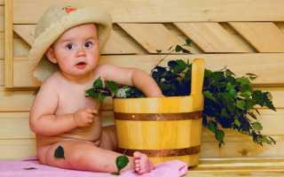 Можно ли ребенку ходить в баню? Дети и баня: с какого возраста можно посещать, ограничения и противопоказания