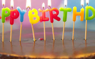 Креативное оформление дня рождения. Как украсить на день рождения комнату (квартиру). Оформление и идеи