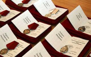 Критерии присвоения звания ветеран труда. Как получить ветерана труда без наград — порядок оформления документов