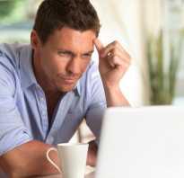 Почему парень не пишет первым — основные причины, что делать? Парень перестал писать первым, что делать