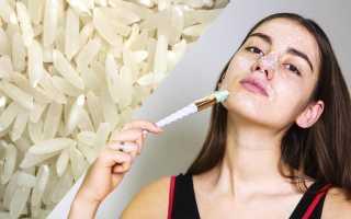 Маска для лица из риса: отзывы. Как сделать маску для лица из риса? Рисовые маски для кожи лица в домашних условиях