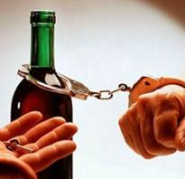 Ритуалы против пьянства. Заговор от пьянства на кладбище. Как избавиться от алкоголизма самостоятельно