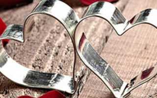 Свадьба восемь лет совместной жизни. Идеи подарков на жестяную свадьбу от друзей и родных. Сюрпризы к знаменательной дате