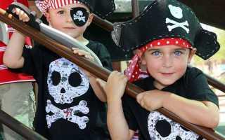 Как организовать детский праздник в стиле пиратов? Пиратские костюмы своими руками: рекомендации по изготовлению