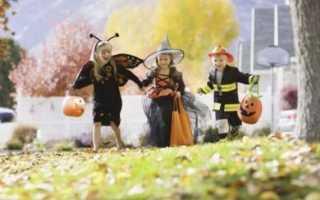Хэллоуин: гадания, заговоры и идеи для праздника. Интересные конкурсы на хэллоуин Заклинание на хэллоуин