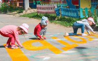 Список льгот для поступления в детский сад. Льготы в детский сад: на очередь, на оплату. Кто имеет право и как оформить