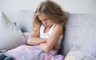 Как объяснить ребенку что обижаться не правильно. Что делать, если ребёнок обидчивый? Кто больше обижается