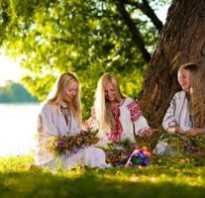 Что можно и что нельзя делать на троицу. Что можно и чего нельзя делать на Троицу. Традиции, обряды, приметы