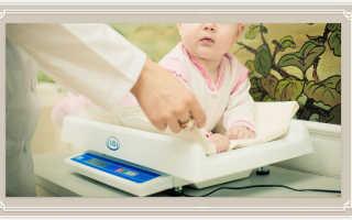 Сколько новорожденный должен набирать в день. Сколько веса набирает новорождённый и ребёнок первого года жизни