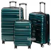 Как выбрать чемодан: самый подробный гайд в истории. Чемодан для путешествий: как выбрать лучший вариант