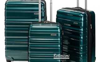 Как выбрать чемодан на колесах хорошего качества: советы. Как выбрать качественный чемодан на колесиках