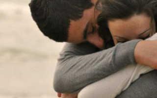 Как вернуть девушку без просьб и унижений: секрет работы с эмоциями. Как вернуть любимую женщину – советы психолога