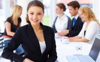Позитивные аффирмации для женщин. Аффирмация богатой и успешной женщины. При возникновении проблемы
