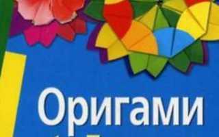 Основные элементы оригами. Оригами для начинающих: условные обозначения, базовые формы. Форма «Воздушный змей»