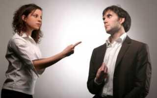 Алиса как помириться с девушкой. Как помириться с девушкой, если она не хочет разговаривать? Советы психолога