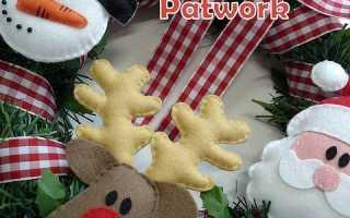 Как сделать новогодний венок из фетра. Лучшие рождественские венки, выполненные своими руками (61 фото). Венок из фетра