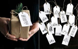 Распечатки для подарка на новый год. Шаблоны бирок на новогодние подарки. С Canva ваш дизайн полностью под вашим контролем