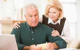 Что такое надбавка за выслугу лет и как она рассчитывается. Порядок назначения и выплаты пенсии госслужащим по выслуге лет