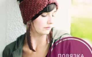 Вязание ободков для волос. Оригинальная полоска на голову. Вязание спицами. Повязка с ушками, вязаная крючком