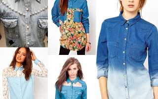 С носить джинсовую рубашку цветочек. Женская джинсовая рубашка. С чем носить: фото, видео. Джинсовая рубашка как пиджак