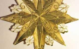 Вифлеемская звезда своими руками из картона. Вифлеемская звезда своими руками из подручных материалов. Звездочка из бумаги