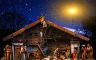 Рождество Христово: традиции, приметы, гадания, что нельзя делать. Что надо сделать перед рождеством