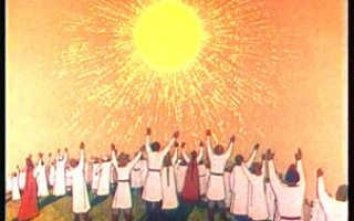 Аграрные праздники восточных славян. Аграрные праздники восточных славян История и традиции праздника